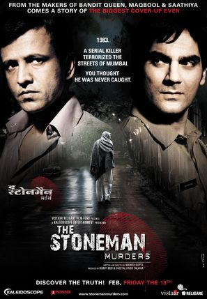 Stoneman - Indian Movie Poster (thumbnail)