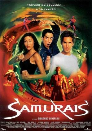 Samouraïs - Spanish Movie Poster (thumbnail)