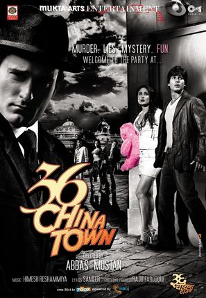 36 China Town - Movie Poster (thumbnail)