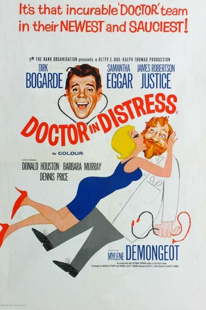Doctor in Distress - British Movie Poster (thumbnail)