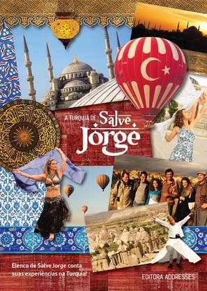 """Salve Jorge"" - Brazilian Movie Poster (thumbnail)"