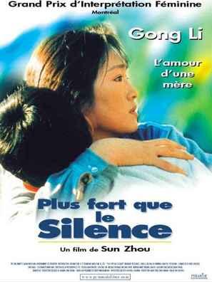 Piao liang ma ma - French poster (thumbnail)