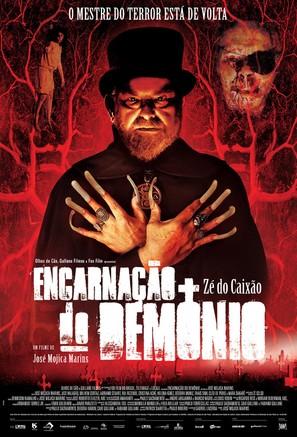 Encarnação do Demônio - Brazilian Movie Poster (thumbnail)