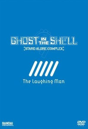 Kôkaku kidôtai: Stand alone complex - The laughing man
