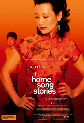 The Home Song Stories - Australian poster (thumbnail)