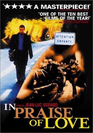 Éloge de l'amour - DVD cover (thumbnail)