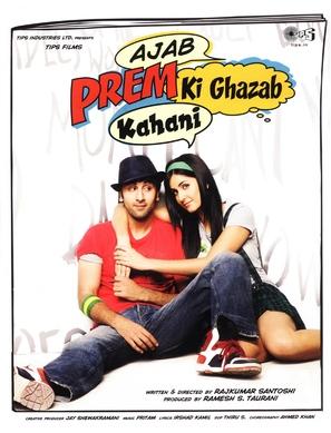 Ajab Prem Ki Ghazab Kahani - Indian Movie Poster (thumbnail)