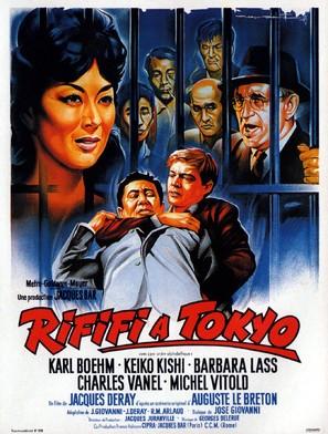 Rififi à Tokyo - French Movie Poster (thumbnail)