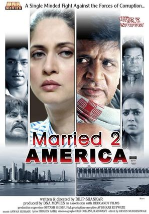 Married 2 America - Indian Movie Poster (thumbnail)