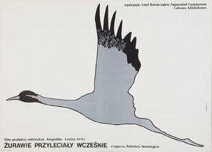 Rannie zhuravli - Polish Movie Poster (thumbnail)