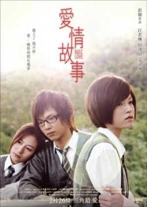 Oi ching ku see - Hong Kong Movie Poster (thumbnail)