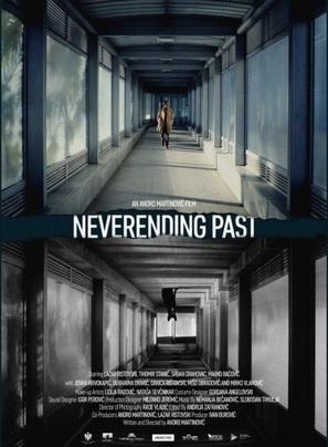 Izmedju dana i noci - Serbian Movie Poster (thumbnail)