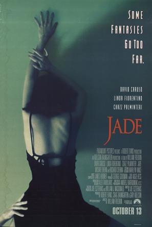 Jade - Movie Poster (thumbnail)