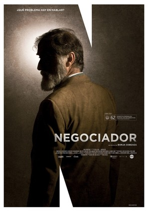 Negociador - Spanish Movie Poster (thumbnail)