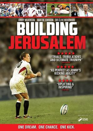 Building Jerusalem - British Movie Cover (thumbnail)