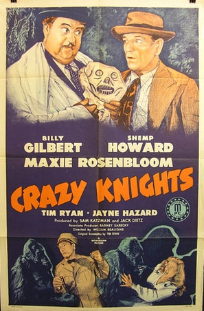 Crazy Knights - Movie Poster (thumbnail)