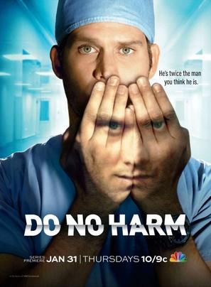 """Do No Harm"" - Movie Poster (thumbnail)"