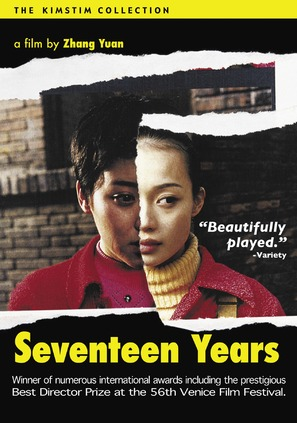 Guo nian hui jia - Movie Cover (thumbnail)