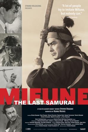 Mifune: The Last Samurai - Movie Poster (thumbnail)