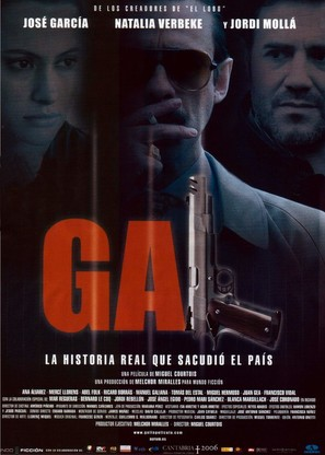 Gal - Spanish Movie Poster (thumbnail)