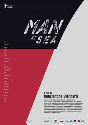 Man at Sea - Greek Movie Poster (thumbnail)