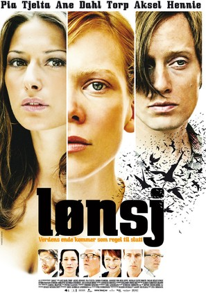 Lønsj - Norwegian Movie Poster (thumbnail)