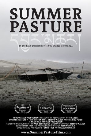 Summer Pasture - Movie Poster (thumbnail)