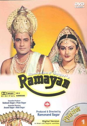 """Ramayan"" - Indian Movie Cover (thumbnail)"