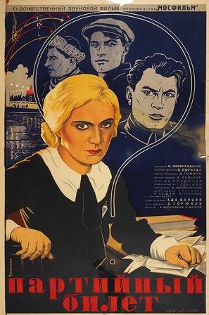 Partiynyy bilet - Soviet Movie Poster (thumbnail)