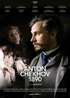 Anton Tchékhov 1890 - French Movie Poster (thumbnail)