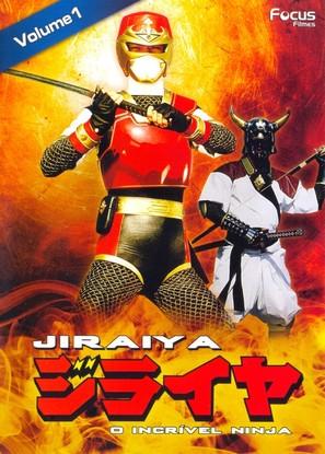 """Sekai ninja sen Jiraiya"" - Brazilian Movie Cover (thumbnail)"