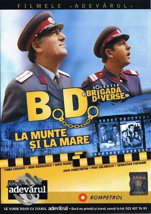 B.D. la munte si la mare - Romanian DVD cover (thumbnail)