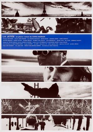 La jetèe - French Movie Poster (thumbnail)