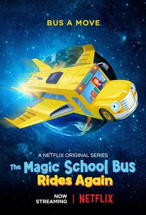 """""""The Magic School Bus Rides Again"""""""