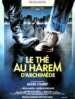 Le thé au harem d'Archimède - French Movie Poster (thumbnail)