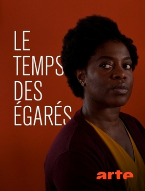 Le temps des égarés - French Movie Poster (thumbnail)