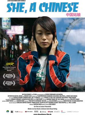 She, a Chinese - German Movie Poster (thumbnail)