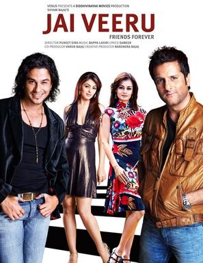 Jai Veeru - Indian Movie Poster (thumbnail)