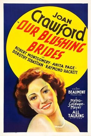 Our Blushing Brides - Movie Poster (thumbnail)