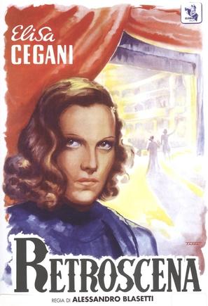 Retroscena - Italian Movie Poster (thumbnail)