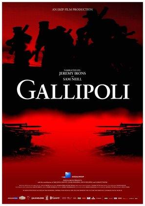 Gallipoli - poster (thumbnail)