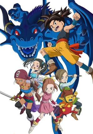 """Blue Dragon"" - Japanese poster (thumbnail)"