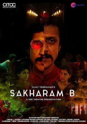 Sakharam B.
