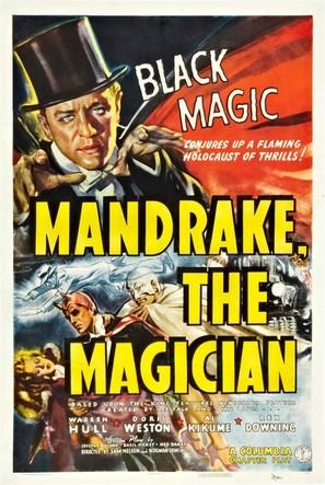 Mandrake the Magician - Movie Poster (thumbnail)