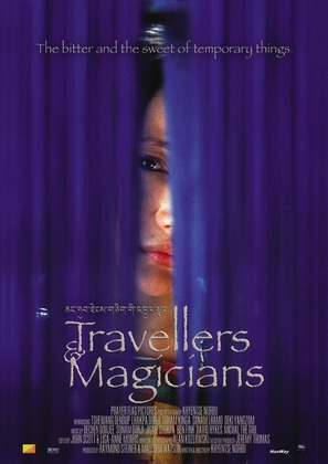 Travellers and Magicians - Movie Poster (thumbnail)