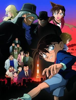 Meitantei Conan: Shikkoku no chaser - Japanese Key art (thumbnail)