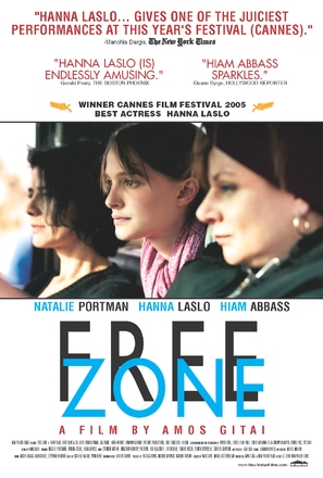 Free Zone - Movie Poster (thumbnail)