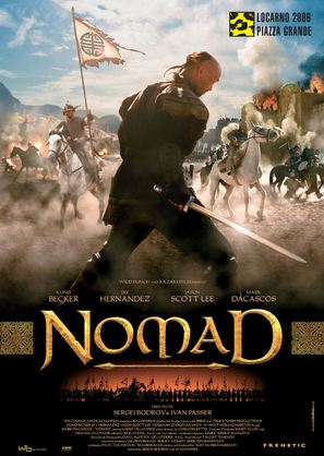 Nomad - Swiss Movie Poster (thumbnail)