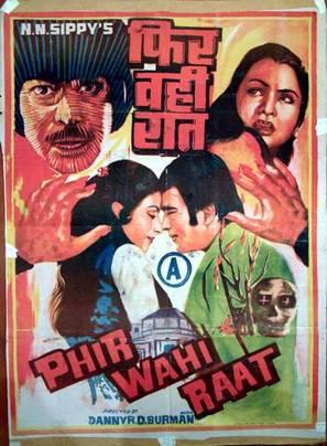 Phir Wohi Raat - Indian Movie Poster (thumbnail)