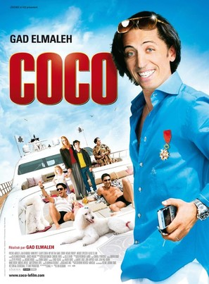 Coco - French Movie Poster (thumbnail)